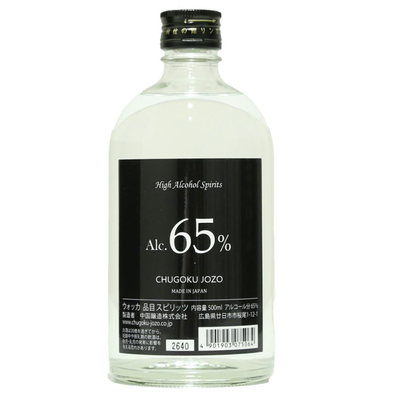 中国醸造 High Alcohol Spirits Alc.65% 500ml